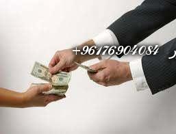 صورة للحصول على مال الزوج|افضل شيخة روحانية نور 0096176904084
