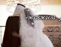 صورة فائدة للمعطلات عن الزواج|اقوى شيخة روحانية نور 0096176904084
