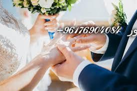 صورة للبكر المعطلة عن الزواج بسبب السحر|اقوى شيخة روحانية نور 0096176904084