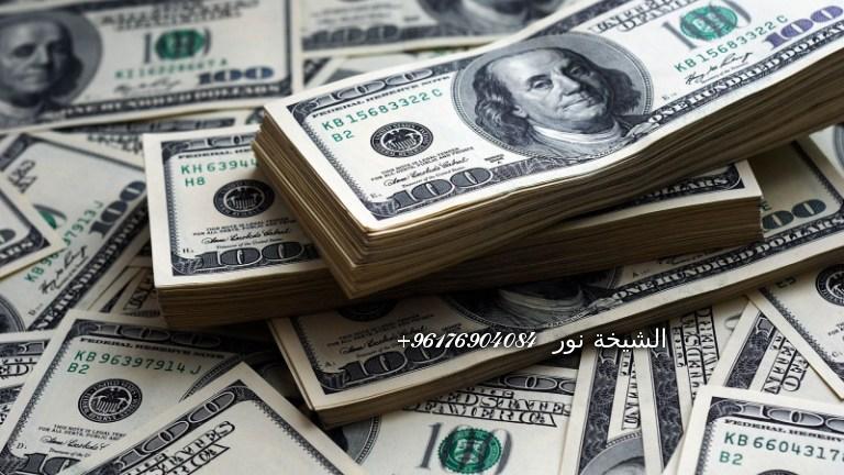 صورة خادم من الجن لجلب المال|اقوى وافضل شيخة روحانية نور الصادقة0096176904084