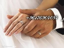 صورة فائدة روحانية للزواج السريع|اقوى وافضل شيخة روحانية نور الصادقة0096176904084