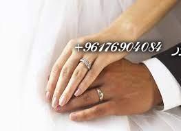 صورة اقوى وافضل شيخة روحانية نور الصادقة0096176904084|زواج البنت البائر المتعسرة في الزواج