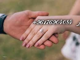 صورة لزواج البنات والمطلقات والعوانس|أكبر واقوى وافضل شيخة روحانية نور الصادقة0096176904084