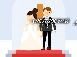 صورة يكتب للبنت التي تود الزواج من شخص معين|اقوى وافضل واعظم شيخة روحانية نور الصادقة0096176904084