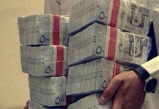 صورة لجلب المال وتنزيله|اكبر شيخة روحانيه نور 0096176904084