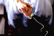 صورة طريقة قوية وفعالة لحصول الزواج للعانس في عدة ايام اقوى وافضل واعظم شيخة روحانية نور الصادقة0096176904084