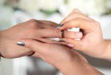 صورة كشف الشخصي بالحساب فيما يخص الزواج اقوى وافضل شيخة روحانية نور الصادقة0096176904084