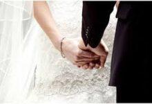 صورة لزواج البنت بالشخص الذي تحبه اقوى وافضل شيخة روحانية نور الصادقة0096176904084