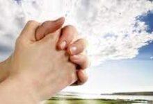 صورة حرز القبول الفتاك للمحبه والقبول الصادق العجيب اقوى وافضل واعظم شيخة روحانية نور الصادقة0096176904084
