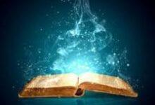 صورة علاج والتحصين من جميع انواع الاسحار|اقوى وافضل شيخة روحانية نور الصادقة0096176904084