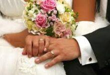 صورة لزواج البكر البائر اقوى وافضل شيخة روحانية نور الصادقة0096176904084