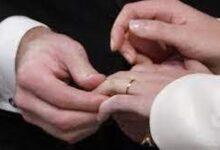 صورة لزواج البكر العانس والبائر اقوى وافضل شيخة روحانية نور الصادقة0096176904084