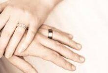 صورة لمعرفة حصول الزواج  اقوى وافضل شيخة روحانية نور الصادقة0096176904084