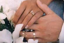 صورة جلب بنية الزواج في الحلال|اقوى وافضل واعظم شيخة روحانية نور الصادقة0096176904084