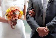 صورة زواج البنت البائر سریعا  اقوى وافضل واعظم شيخة روحانية نور الصادقة0096176904084