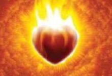 صورة جلب وتهييج المحبوب احر من النار  اقوى وافضل شيخة روحانية نور الصادقة0096176904084