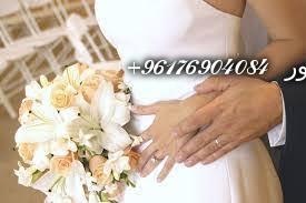 صورة زواج البنت العانس عمل مجرب اقوى وافضل واعظم شيخة روحانية نور الصادقة0096176904084