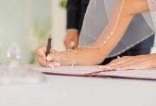صورة لزواج البائر مجرب تكرارا|اقوى وافضل شيخة روحانية نور الصادقة0096176904084